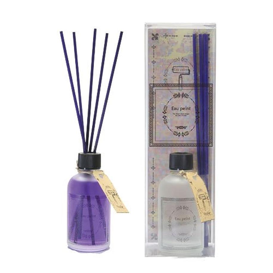 香り結核リテラシーEau peint オーペイント リードディフューザー 60ml パープルジャスミン(Purple Jasmine)