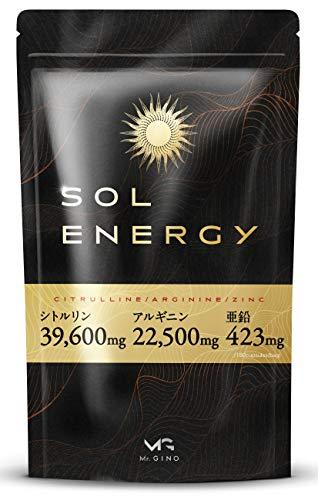 【新発売】ソルエナジー 高級シトルリン100%配合 アルギニン 亜鉛 マカ 厳選16成分 65,754mg 栄養機能食品 180粒
