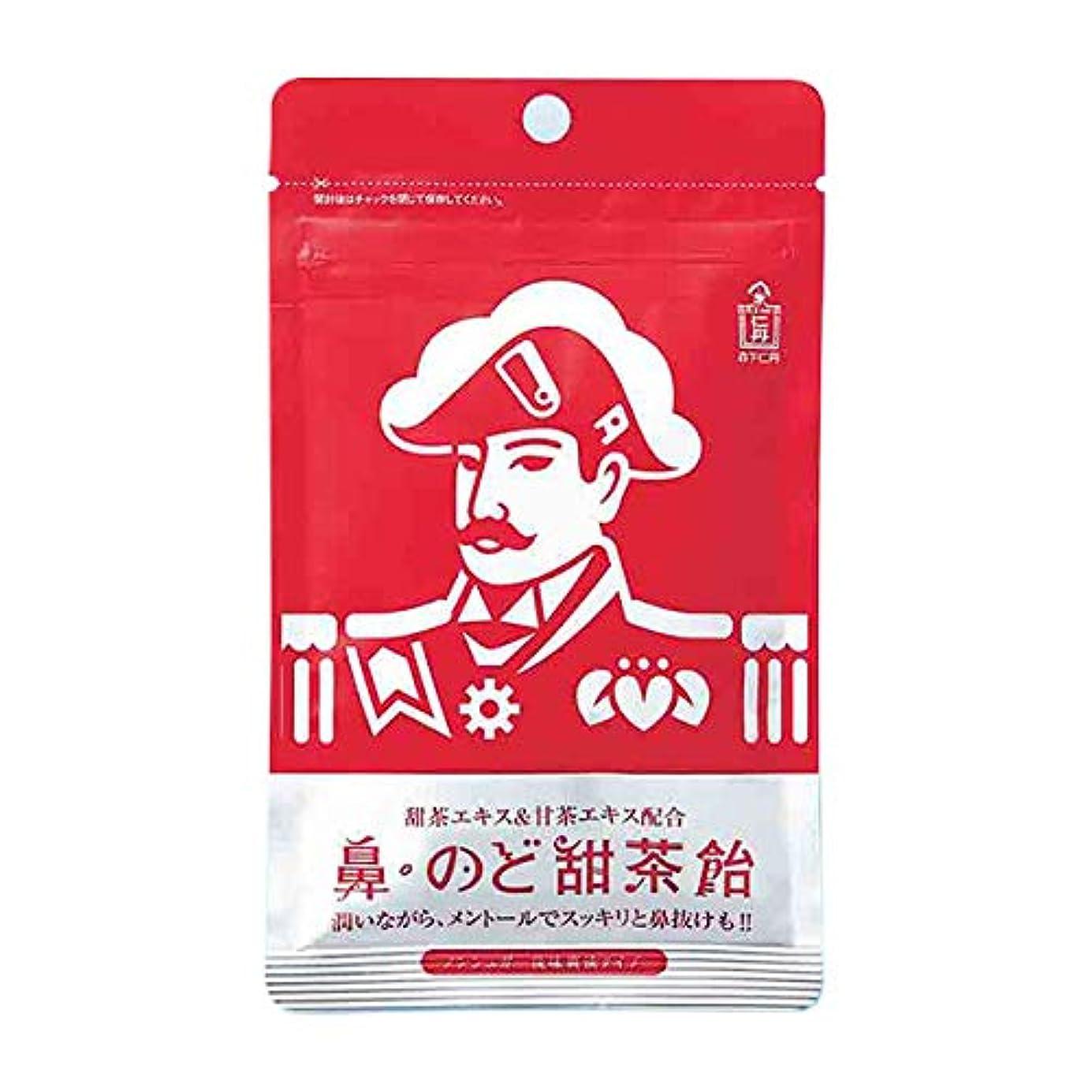 ライナー文明化する導出森下仁丹 鼻?のど甜茶飴 1袋 のど飴 ノンシュガー