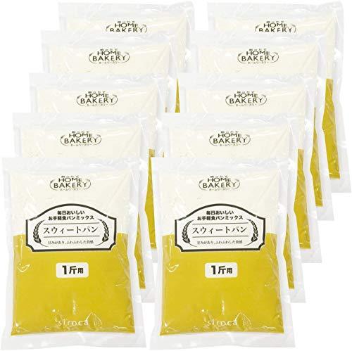 シロカ×ニップン(日本製粉) 毎日おいしいパンミックス お手軽食パンミックス(1斤×10袋) スウィートパン SHB-MIX1290[ドライイースト付]