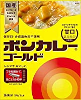 大塚食品 ボンカレーゴールド <甘口> 180g×10食