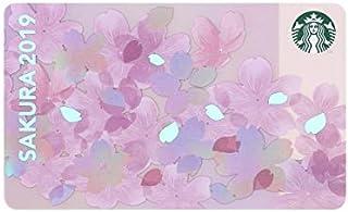 スターバックス スタバカード SAKURA ブロッサム さくら 桜 サクラ 花見 19