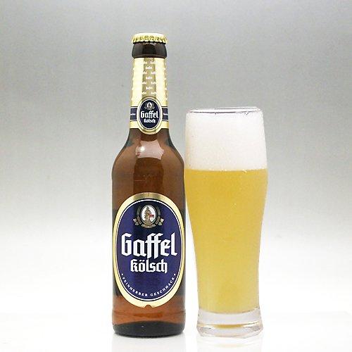 ガッフェル・ブラウアライ醸造所『ガッフェル ケルシュ』