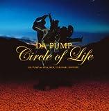 Circle of Life 歌詞