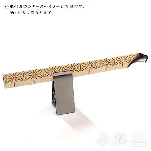 薫寿堂のお香美香(みか)紙のお香ショートレディシトラス