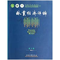 Forestry Economic Review(Chinese Edition)