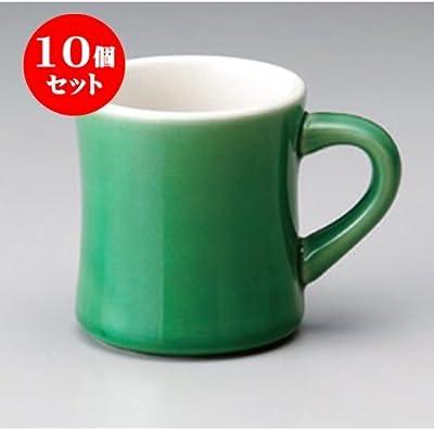 10個セット マグカップ ジェイドダイナーマグ [8.8 x 12.2 x 9.3cm(345cc)] 洋食器 カフェ レストラン コーヒー 業務.