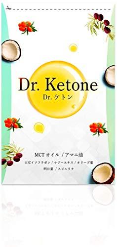 国内正規品 最新版 ドクター監修サプリ MCT ケトン体 ケトジェニック アマニ油 大豆イソフラボン サジーエキス オリーブ葉 ダイエット 国内製造 Dr.ケトン 30粒