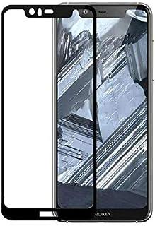 شاشة حماية من الزجاج المقوى 5 دي لهاتف نوكيا 5.1 بلس باطار اسود