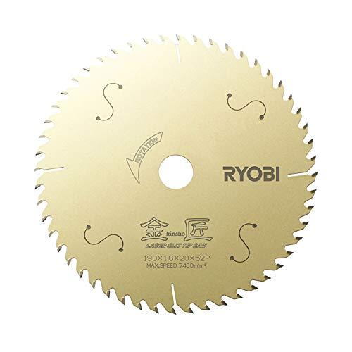 リョービ(RYOBI) 金匠 レーザースリットチップソーS23 丸ノコ用 190×20mm 52P 6653681