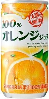 サンガリア 100%オレンジジュース 190g×30本