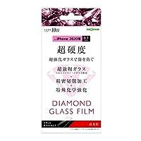 アイフォン iPhone 12 iPhone 12 Pro 超強化 ガラスフィルム 超硬度 10H アルミノシリケート 光沢