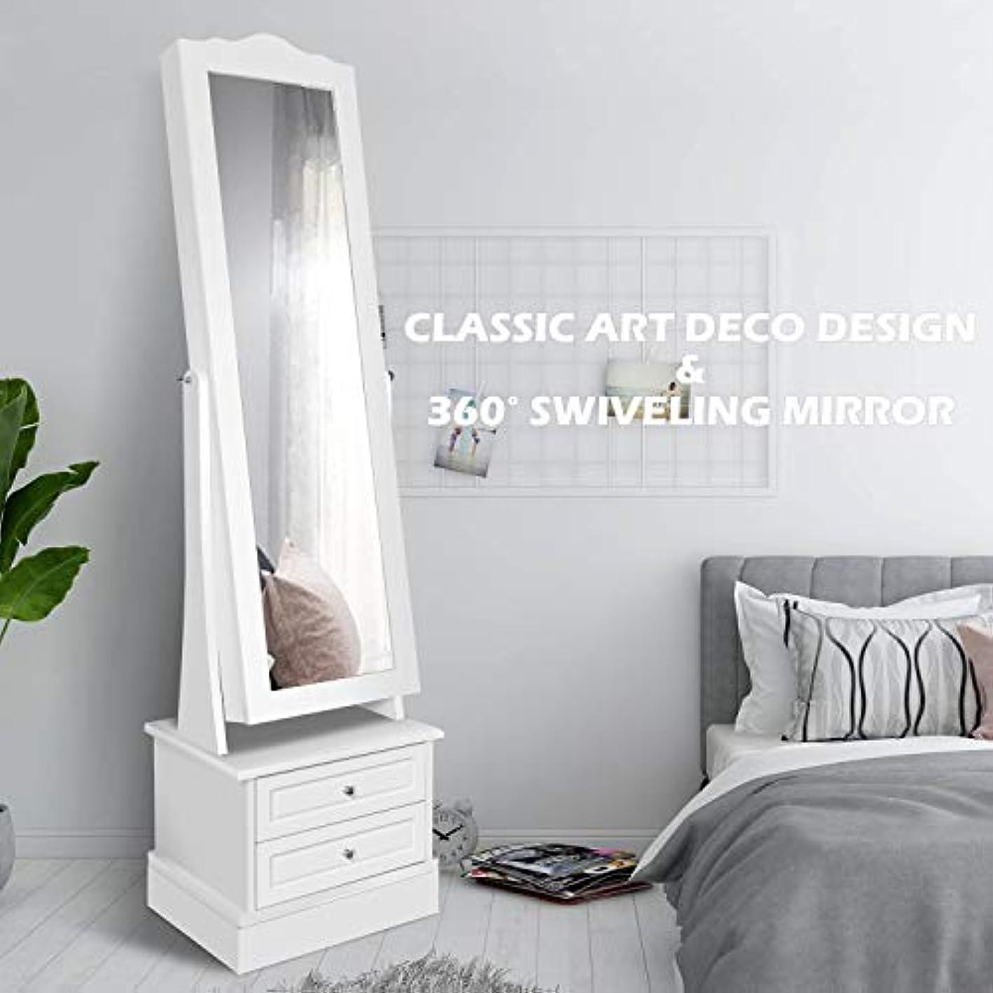 FUNKOCO Swiveling Mirror Jewelry Armoire,LED Jewelry Storage Cabinets,360°Rotating Jewelry Organizer - White