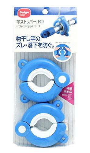 ダイヤ 竿ストッパーRD(2P) 日本製