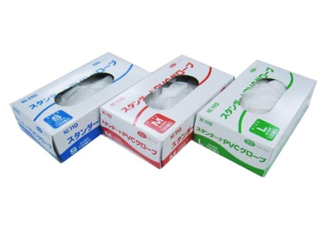 リスナー代わりに通り使い捨て手袋 エブノNO.110スタンダードPVCグローブ 粉付※白L 100枚X30箱 3000枚