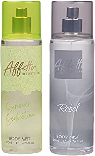 Affetto By Sunny Leone Summer Seduction & Rebel Body Mist - For Women 200ML Each (400ML, Pack of 2)