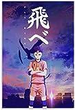 TANXM Bild Auf Leinwand 40x60cm Kein Rahmen Anime