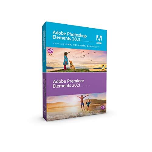 Photoshop Elements & Premiere Elements 2021(最新)  通常版 パッケージ版 Windows/Mac対応