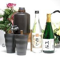 焼酎サーバーセット豪華版(厳選米焼酎2本)モン・川辺720ml