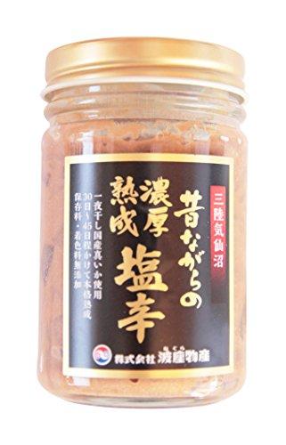波座物産昔ながらの濃厚熟成塩辛