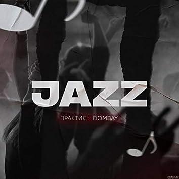 Jazz (feat. Dombay)
