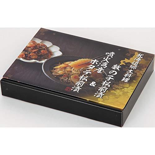 数の子松前漬&北海道噴火湾産 ホタテ松前漬 Q4-9
