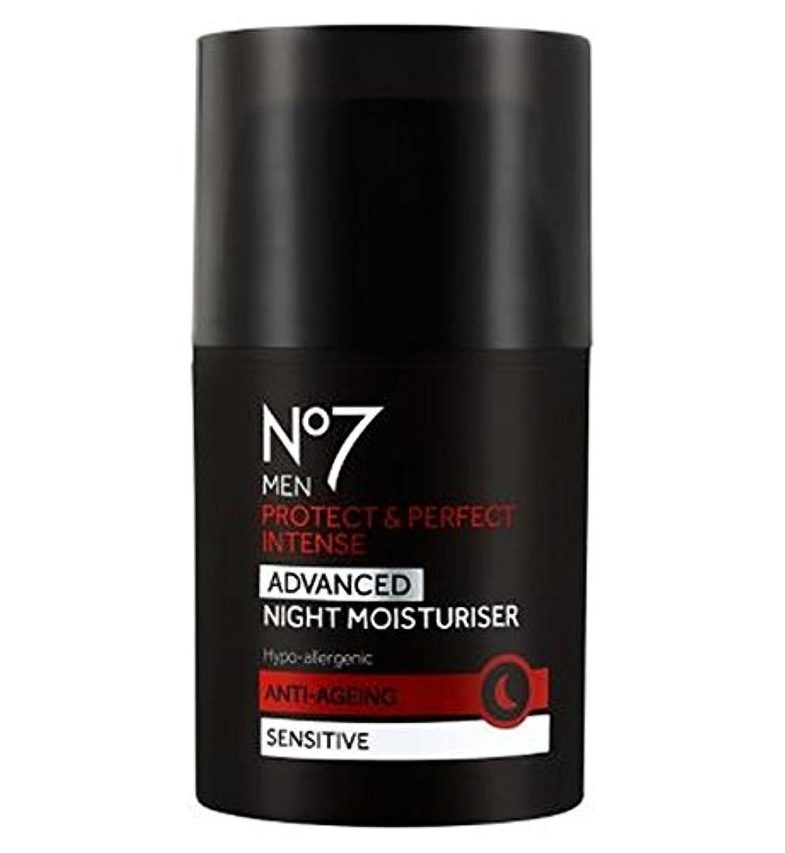 曲がったチーター叫ぶNo7 Men Protect & Perfect Intense ADVANCED Night Moisturiser - No7の男性は強烈な高度な夜の保湿剤を保護&完璧 (No7) [並行輸入品]