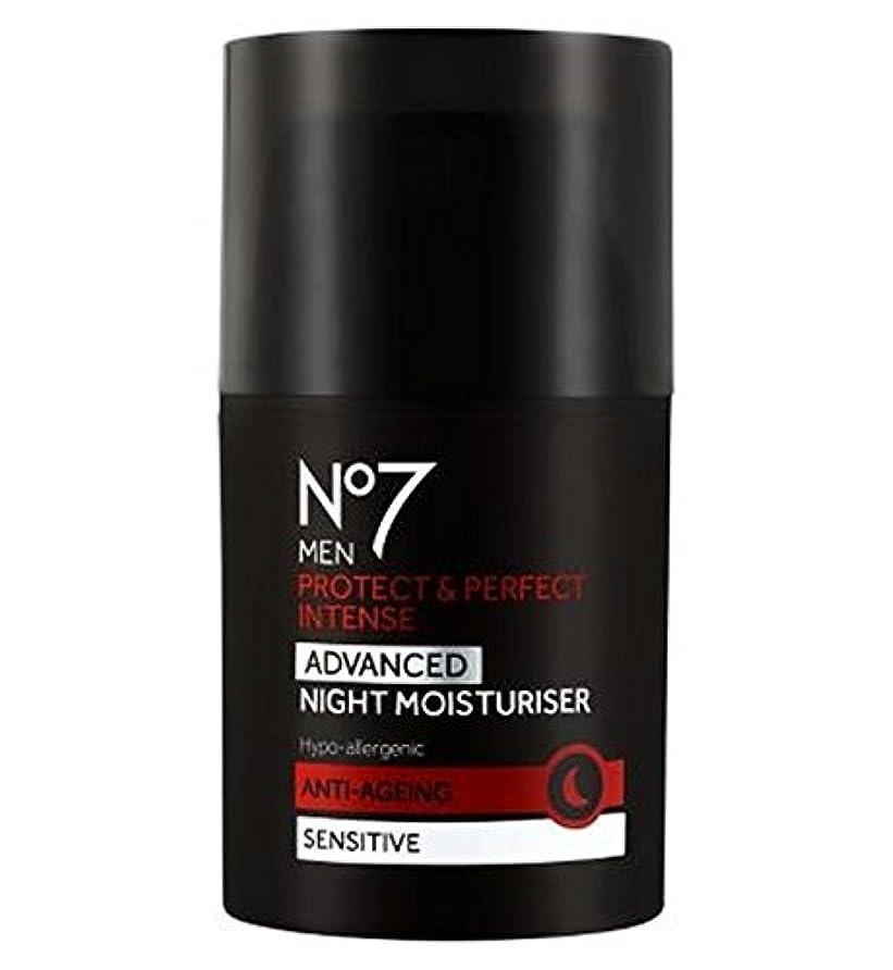 聴衆ロンドン約設定No7 Men Protect & Perfect Intense ADVANCED Night Moisturiser - No7の男性は強烈な高度な夜の保湿剤を保護&完璧 (No7) [並行輸入品]
