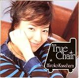 True Chair