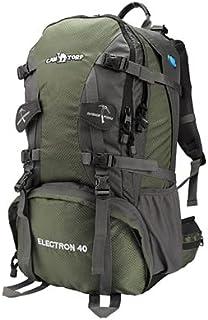 登山バッグ リュック ハイキング 収納性 軽量 登山 バックパック アウトドア バッグ 多機能 軽量 防災 撥水 旅行 拡張可 花見遠足 男女兼用 ハイキングバッグ アウトドア キャンプ 通学 バーベキュー PC収納