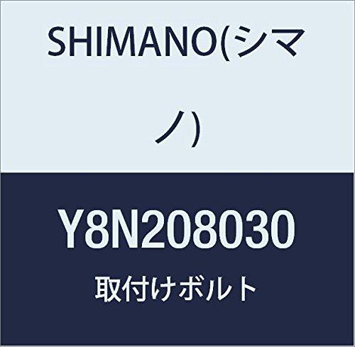 SHIMANO 8N208030 Tornillo de fijación, Unisex Adulto, Multicolor, 43 mm