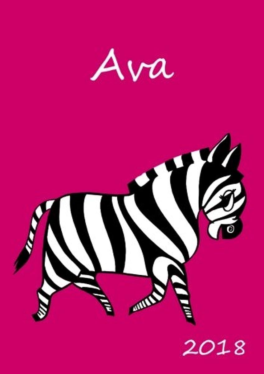 デイジー毛布知性2018: personalisierter Kalender 2018 - Ava - DIN A5 - eine Woche pro Doppelseite