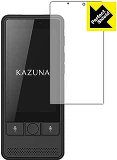 防気泡 防指紋 反射低減保護フィルム Perfect Shield KAZUNA eTalk5 日本製