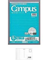 コクヨ キャンパスレポート箋(中横罫)ドット入B5縦罫幅6mm50枚 『 2冊』 + 画材屋ドットコム ポストカードA