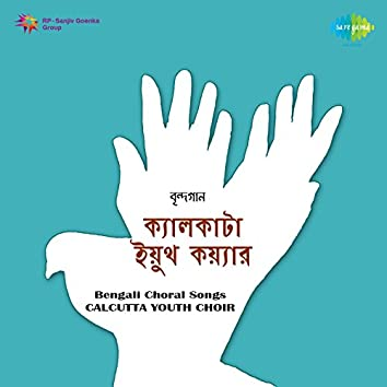 Bengali Choral Songs
