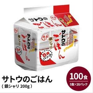 (まとめ)サトウのごはん (100食:5食×20パック)銀シャリ200gds-2311230ata