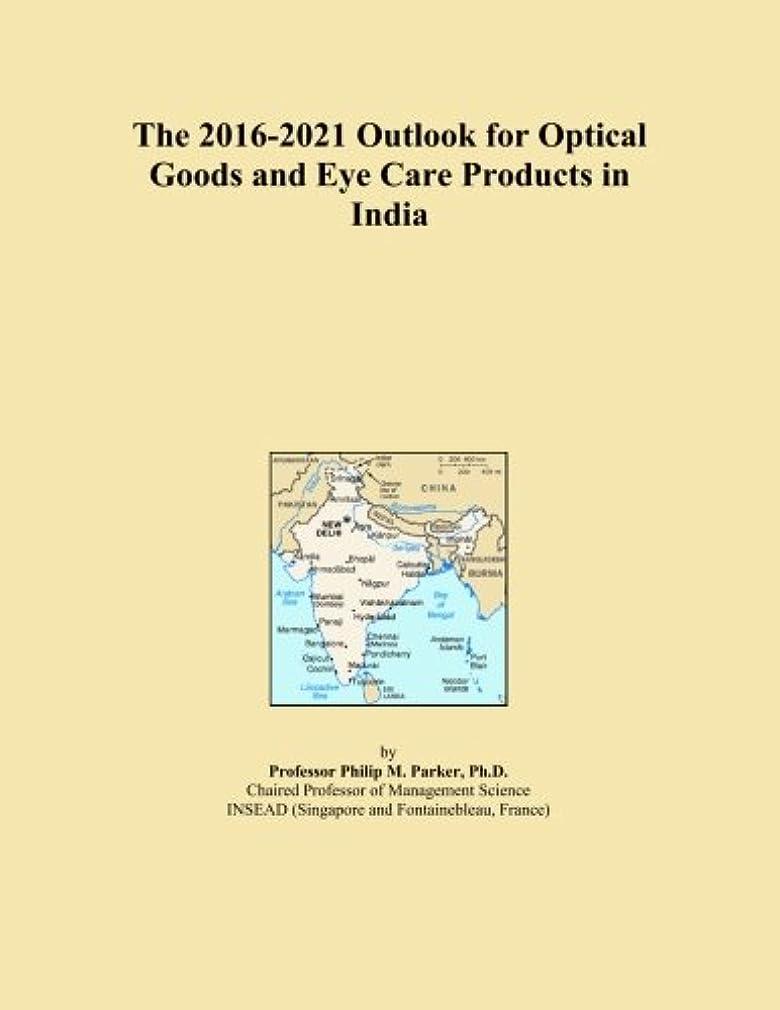 同種のロボット季節The 2016-2021 Outlook for Optical Goods and Eye Care Products in India