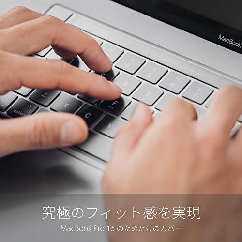 moshiClearGuardMBforMacBookPro13/16キーボードカバー(JISキーボード用)※13インチは2020年発売の型のみ対応静かな打音TouchBarも保護ぴったりフィットの極薄0.1mm洗って貼り直せる無害素材製品登録で10年グローバル保証