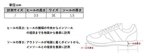 [ミズノ]ランニングシューズマキシマイザー19[レディース]ホワイト×ピンク22.5cm3E