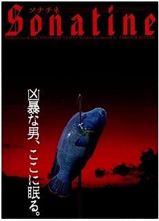 Sonatine Movie Poster (27 x 40 Inches - 69cm x 102cm) (1998) Japanese -(Takeshi