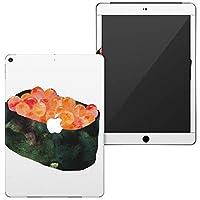 igsticker 第6世代 第5世代 iPad 9.7インチ iPad 6 / 5 2018/2017年 モデル A1893 A1954 A1822 A1823 全面スキンシール apple アップル アイパッド タブレット tablet シール ステッカー ケース 保護シール 背面 016180 お寿司 食べ物 和食