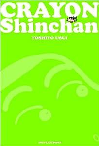 Crayon Shinchan 1