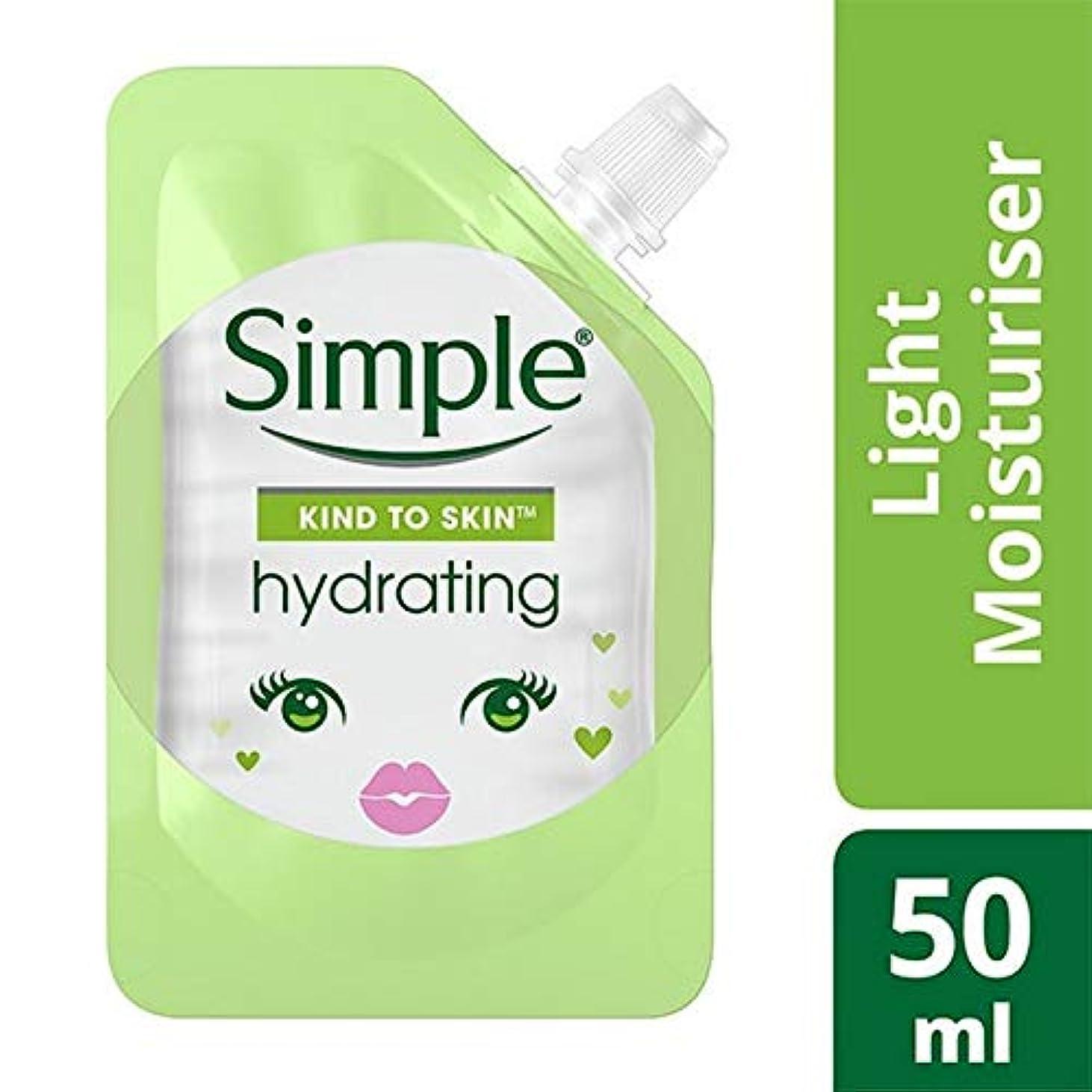おとなしい手順のため[Simple ] シンプルなミニポーチ水和光保湿50ミリリットル - Simple Mini Pouch Hydrating Light Moisturiser 50ml [並行輸入品]