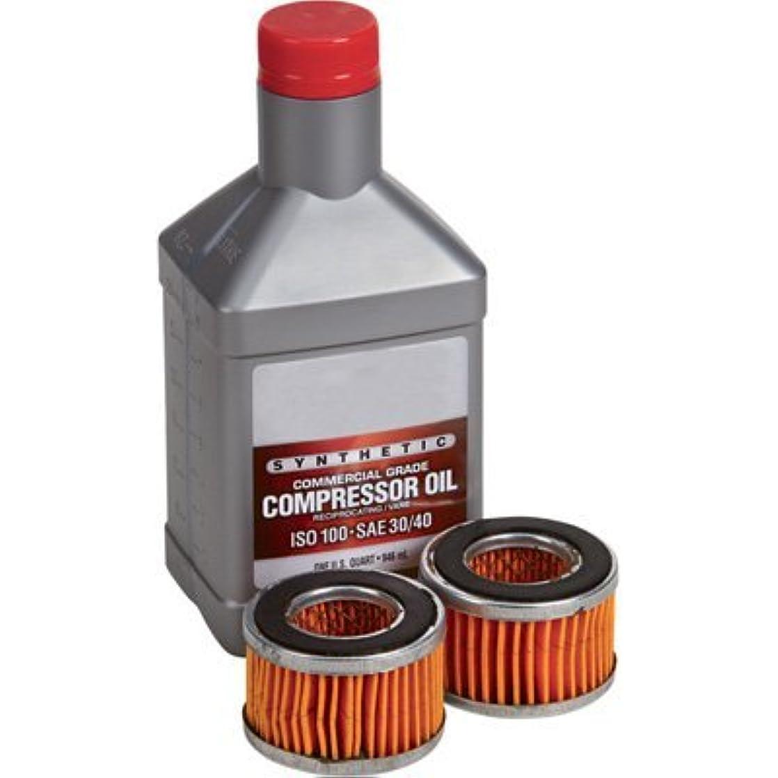 - NorthStar Air Compressor Start-Up Kit - Fits Item#s 459212, 459222, 459392, 459232, 25653, 25654 ahbjfsse50068