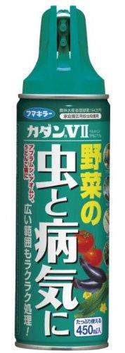 カダン 野菜専用の殺虫・殺菌スプレー VII 450ml