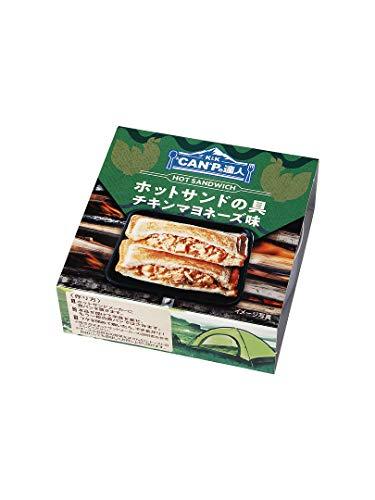 """【1個】K&K """"CAN""""Pの達人 ホットサンドの具 ビーフシチュー味 65g (チキンマヨネーズ味70g, 1缶)"""