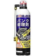 ホルツ パンク修理剤 タイヤウェルド(特大) (1800cc~3500ccまで) Holts MH764
