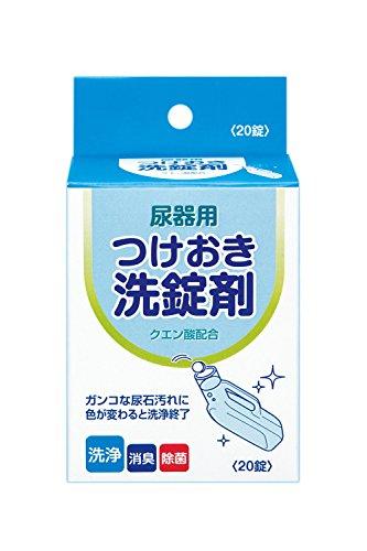尿器用 つけおき 洗浄剤 20錠入