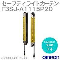 オムロン(OMRON) F3SJ-A1115P20