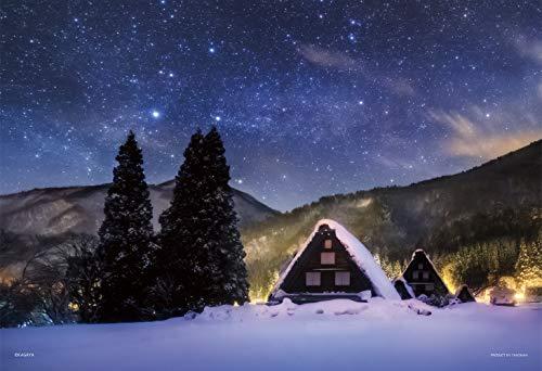 300ピース ジグソーパズル KAGAYA 星降る夜の白川郷 【光るパズル】 (26x38cm)の詳細を見る